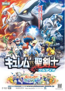 Pokemon 15 Kyurem Vs The Sword Of Justice 2012 Watch Full Movie Online